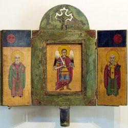 Триптих - Търново