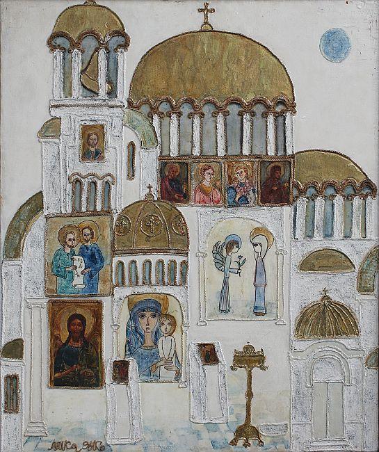 Лика Янко - Златната църква