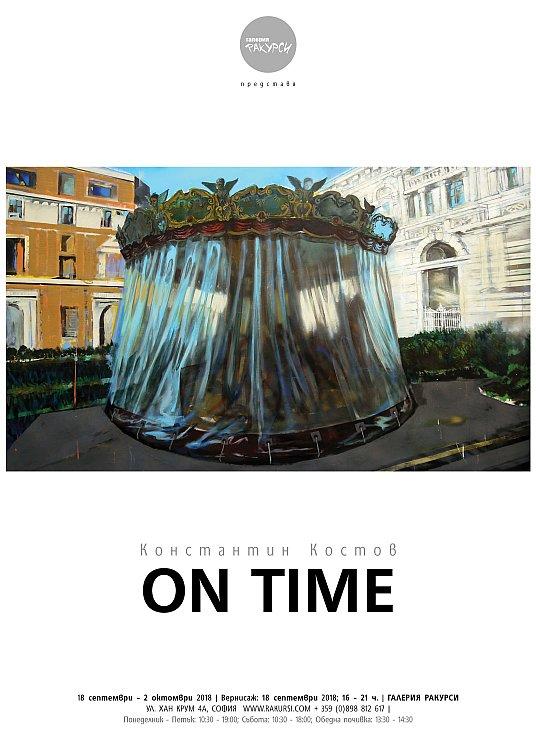 ON-TIME-Konstantin Kostov v galeria Rakursi