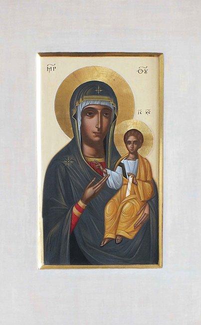 Bogorodica s Mladeneca- Stanimir Zhelev i Atanas Atanasov