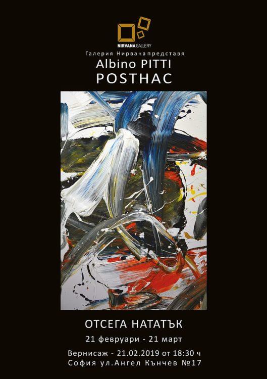 Albino Pitti - izlozhba v galeria Nirvana-2019