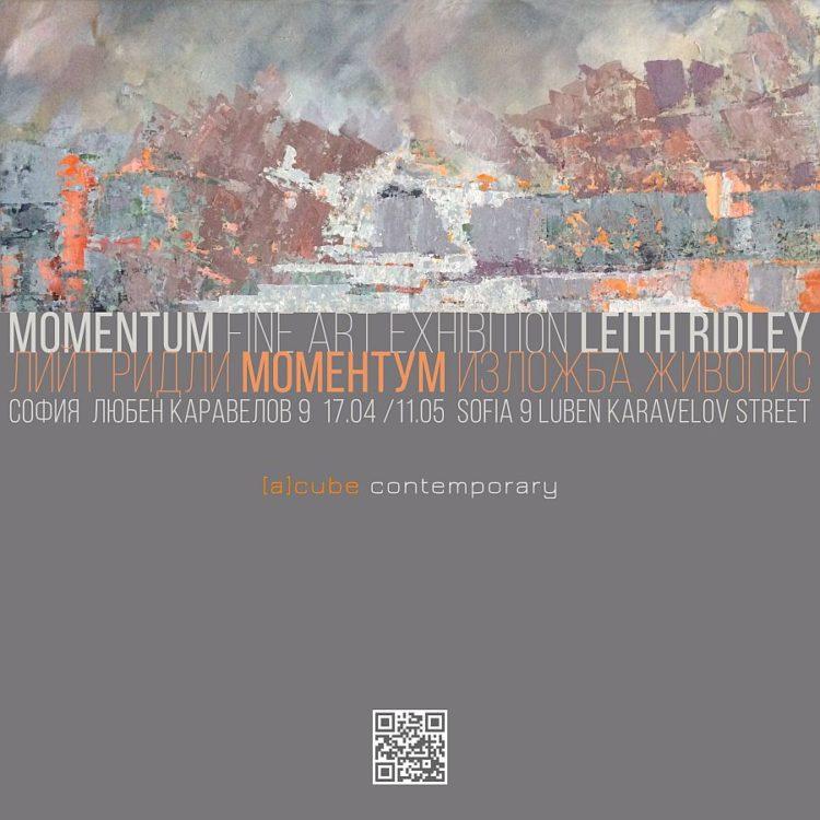 Momentum-izlozhba na Leith Ridley v galeria a-cube