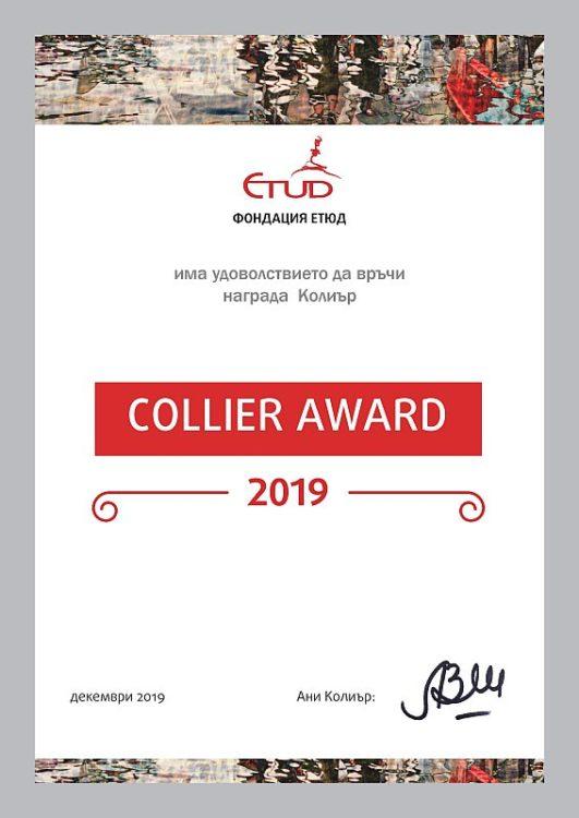 Collier Award 2019