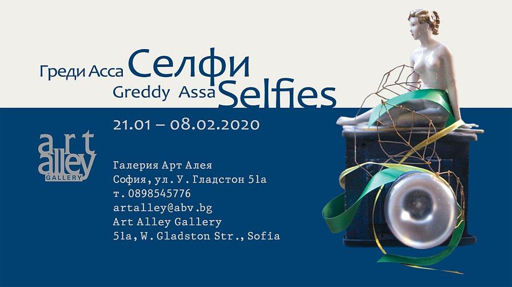 Greddy Assa - Selfie-izlozhba v Art Aleya