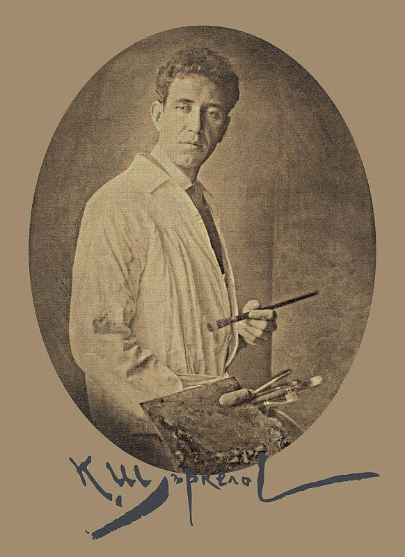 Konstantin Shtarkelov-hudozhnik